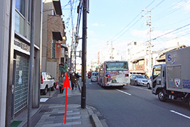 Take the Higashioji Street to the north and then go straight for about 60 meters.