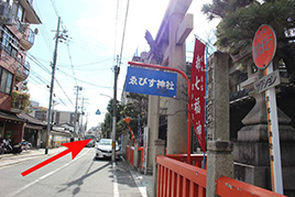 Go straight for about 500 meters to the South on YAMATO street.