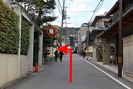 You will see the sign of Enraku on left side.