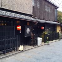 The Best things to do in Gion, Kyoto